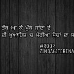 Socha da safar || true love Punjabi shayari || Punjabi status images