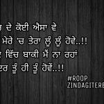 Tu hi tu || Punjabi love status || true love ❤️