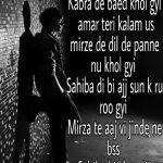 Sad Shayari pic punjabi || mirza sahiba