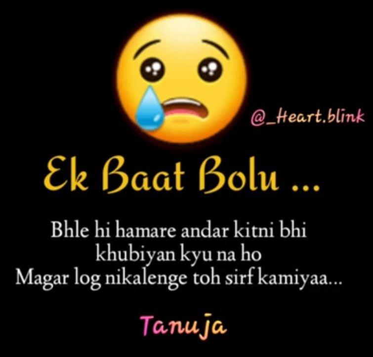 True lines truth in hindi || Ek baat bolu.. pehle hi hamaare andar kitni bhi khubiyaa kyu na ho magar log nikalenge toh sirf kamiyaa