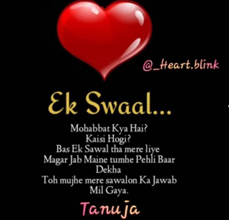 Ek swaal || mohobat kya hai? hindi shayari on mohobat