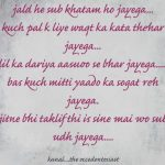sad hindi shayari pic || Jald hi sab khatam ho