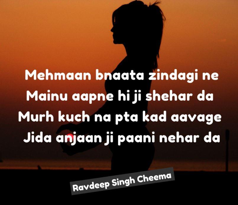 Best shayari punjabi || Mehmaan bnaata zindagi ne Mainu aapne hi ji shehar da murh kuch na pta kad aawega jida anjaan ji paani nehar da