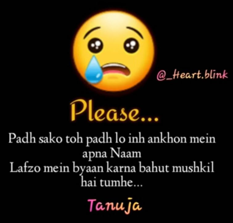 Hindi shayari love || Please.. Padh sako toh padh lo inh ankhon mein apna naam lafzo mein byaan karna bahut mushkil hai tumhe