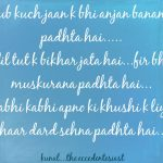 Hindi toote dil ki shayari || sab kuchh