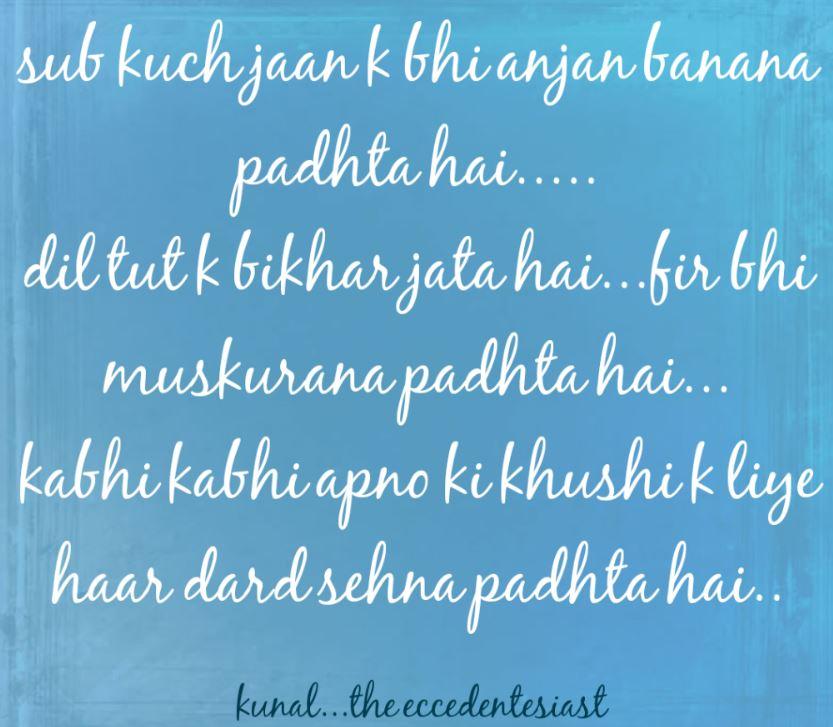 titte dil ki shayari pic hindi || Sabh kush jaan k bhi anjaan banna padhta hai dil toot k bikhar jaat hai.. fir bhi muskuraan padhta hai.. kabhi kabhi apno ki khushi k liye har dard sehna padhta hai