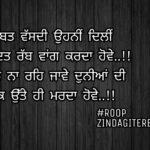 Dil ikk utte || sacha pyar shayari || Punjabi status
