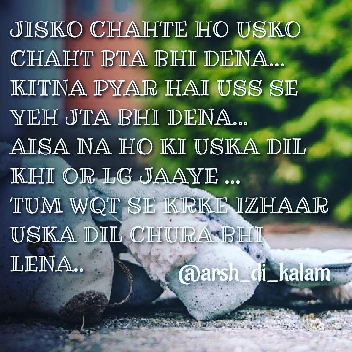 shayari hindi love || Jisko chahte ho usko chahat bta bhi dena kitna pya hai usse yeh bta bhi dena