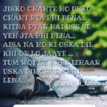 Mere khawabo ka || hindi love shayari