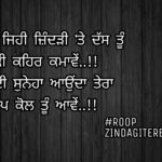 Na aap kol tu aawe || true but sad shayari || love Punjabi status images