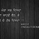 Rabb disda || true love Punjabi shayari || best shayari