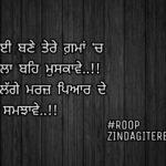 Dil nu maraz pyar de    love Punjabi status    sad but true