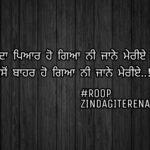 Enna Jada pyar || true love shayari || Punjabi status