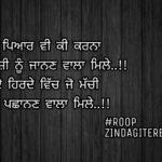 Khamoshi nu janan vala || Punjabi true line shayari || Punjabi status