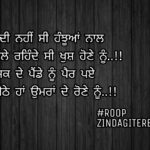 Umran da Rona || sad Punjabi shayari || sad but true