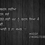 Bekadar shayari || Punjabi sad status || heart broken