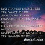 Me jahan bhi hu, abhi bhi teri yaado || Hindi love shayari