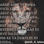 Life Punjabi shayari ||  arsh aiwe ni hawa