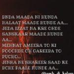 Banda maadha nai hunda || Life best shayari pic