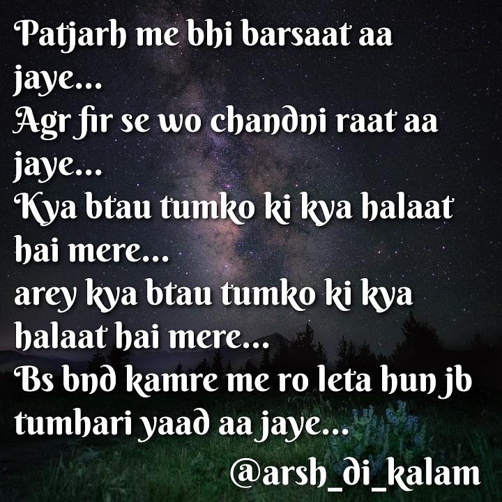HINDI AWESOME SHAYARI || PATJARH ME BHI BARSAAT