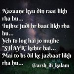 Love shayari hindi || Nazaane kyu din raat likh