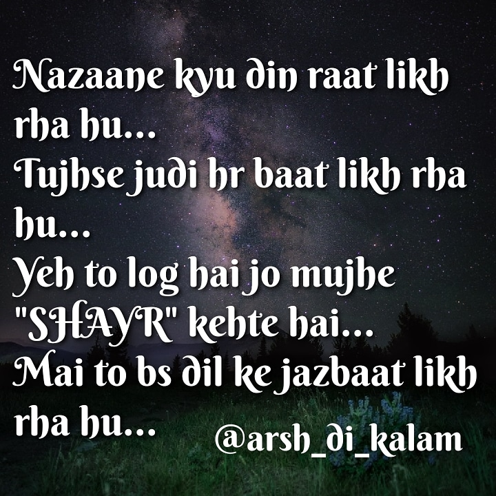 LOVE SHAYARI HINDI || NAZAANE KYU DIN RAAT LIKH