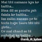 Sad Love shayari Hindi || Me Bhi nazaane kya