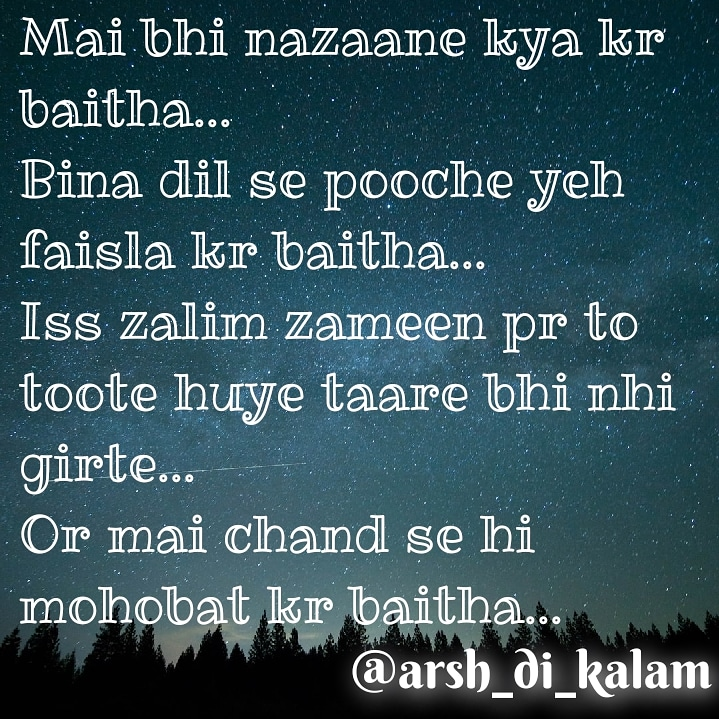Sad Love shayari Hindi || Me Bhi nazaane kya