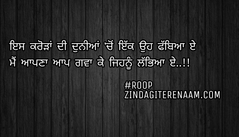 True love shayari || Punjabi love status || Es croran di duniyan cho ikk oh fabbeya e Mein apna aap gawa ke jihnu labbeya e..!!
