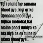chahat hindi shayari pic || teri chahat me zamana bhool