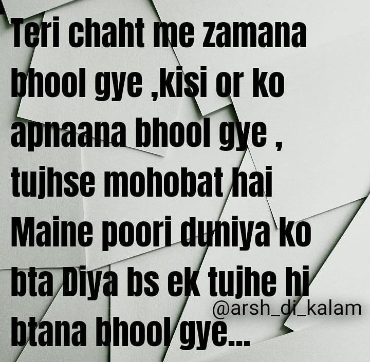 chahat hindi shayari pic || teri chahat me zamana bhool gaye