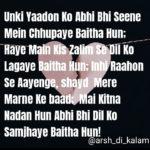 sad and love hindi shayari image || unki yaadon ko abhi bhi