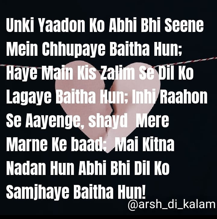 sad and love hindi shayari image || unki yaadon ko abhi bhi