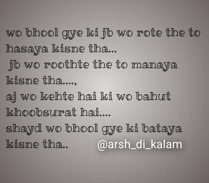 WO BHOOL GAYE KI  || SAD AND LOVE HINDI SHAYARI