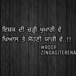 Sohna tera ishq || true love shayari || Punjabi love status
