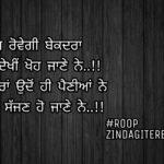 Bekadar 💔 || sad Punjabi shayari || sad status