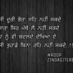 Asi ohna nu vi badalde dekheya 💔 || sad Punjabi status || heart broken