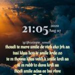 Tuhadi smile || love Punjabi sHayri