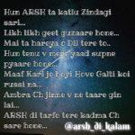 Hun Arsh tan katlu zindagi || Sad Punjabi shayari