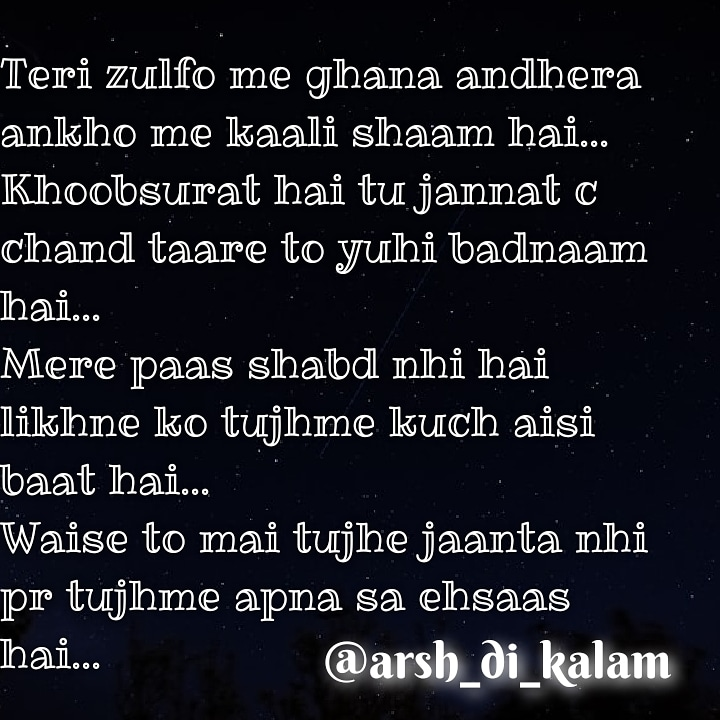 TERI ZULFO ME || HINDI LOVE SHAYARI