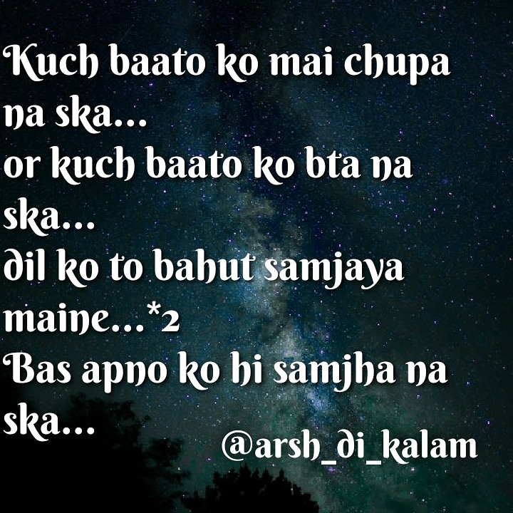 Kuchh baato ko || True hindi shayari