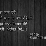 Saadgi bhari mohobbat ❤️ || ghaint Punjabi shayari || true love