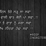 Tenu dekh dekh 🙈 || true love Punjabi shayari || ghaint Punjabi status