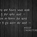 Jud rooh naal ❤️ || love Punjabi status || true love shayari