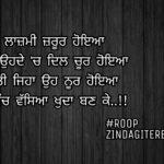 Rooh vich vasseya ❤️ || true love shayari || ghaint Punjabi shayari