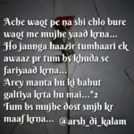 Achhe waqt pe na sahi chalo || Hindi shayari pic True lines