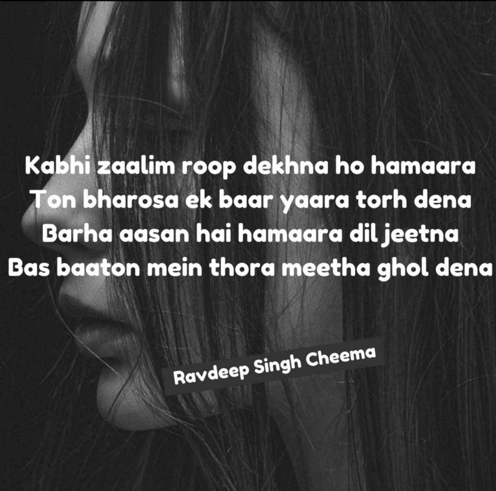 KABHI ZAALIM ROOP || HINDI SHAYARI GHAINT