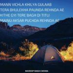 Mann vichla khilya gulaab || Dard vichhodha shayari Punjabi