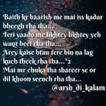 Baith kar baarish  me || Dard love hindi shayari