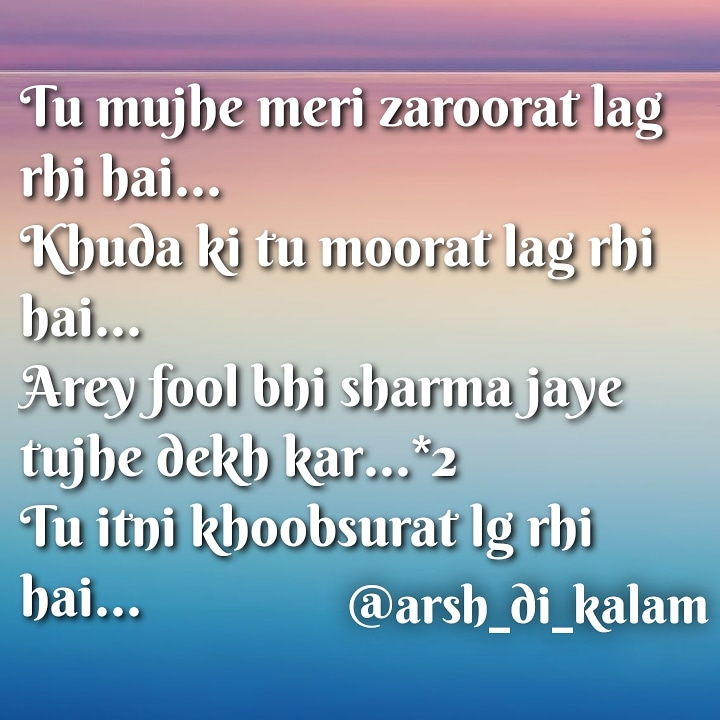 TU MUJHE MERI || KHOOBSURAT LOVE SHAYARI HINDI